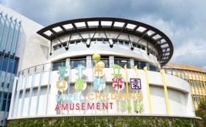 Amusement Park Taiwan